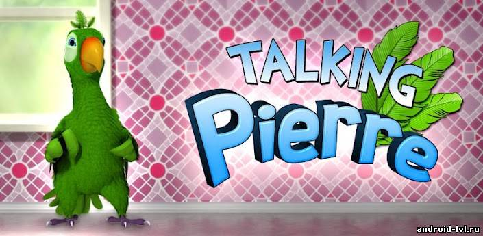 Talking Pierre the Parrot