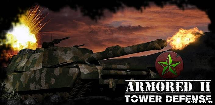 Armored II: Tower Defense