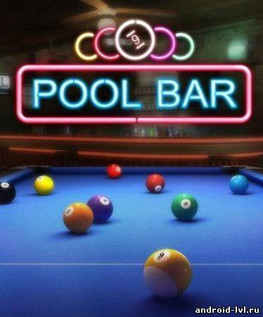 Pool Bar HD - 3D