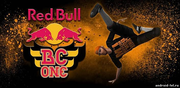 Red Bull BC One Breakdance Champion