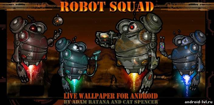Robot Squad Live Wallpaper
