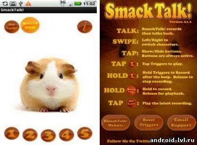 SmackTalk! Talking Hamster