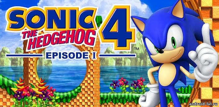 Sonic The Hedgehog™ 4 Episode I