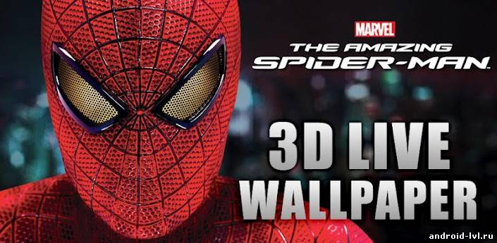 Amazing Spider-Man Ultimate Unlock 3D LWP