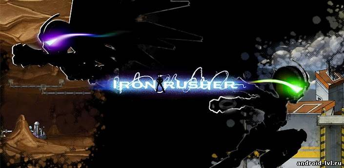 Iron Rusher