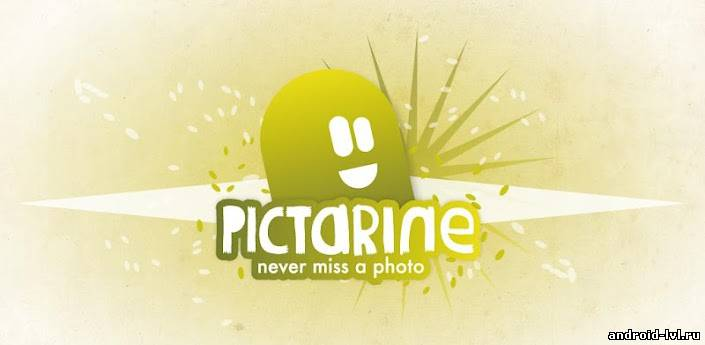 Pictarine (Facebook, Twitter)