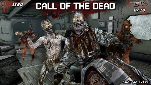 Первый скриншот Call of Duty: Black Ops Zombies (COD: BOZ)