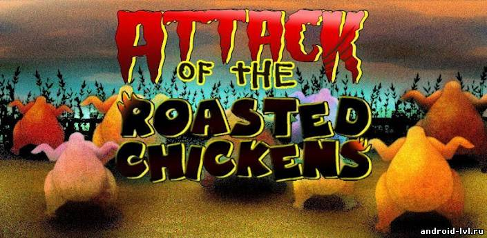 Attack of the Roasted Chickens