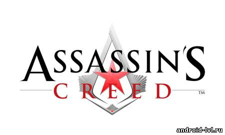 Книги и Комикс Assassin's Creed: The Fall