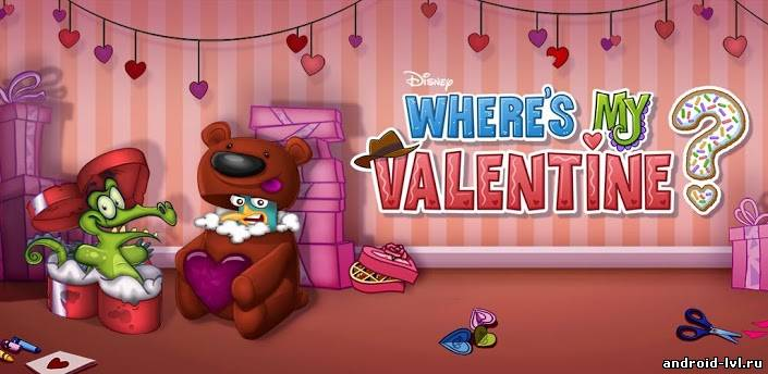 Где же Валентинка? / Where's My Valentine?