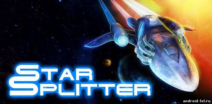 Star Splitter [3D]