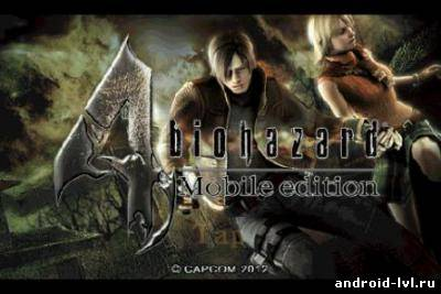 Resident Evil 4 - Biohazard - Mobile Edition