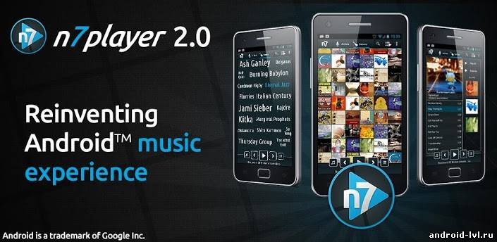 n7player Music Player Full