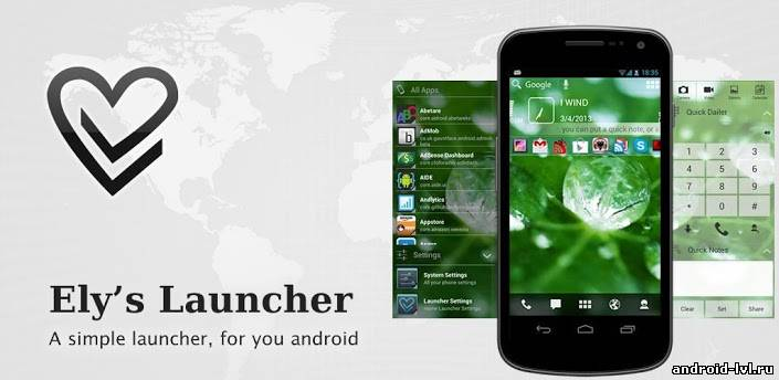Ely's Launcher