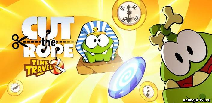 Cut the Rope: Time Travel [HD]