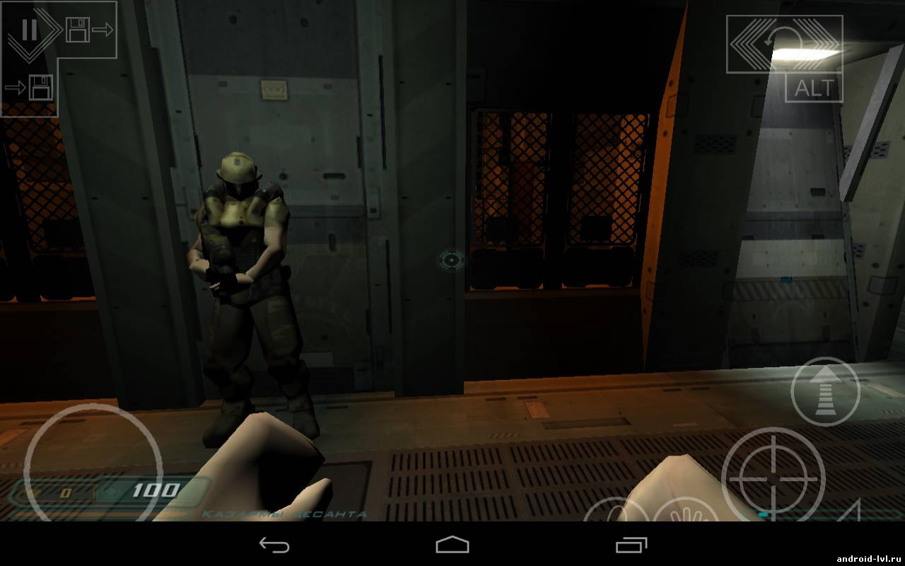 DOOM-1 on android - YouTube
