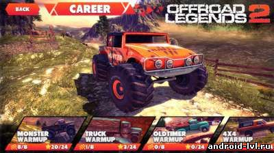 Автотриал Offroad Legends 2 в ноябре