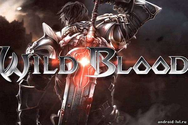 Wild Blood: Gameloft пробует движок Unreal Engine