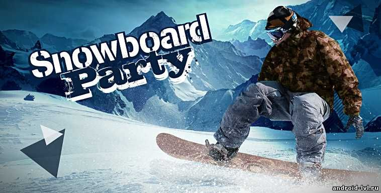 Snowboard Party от Ratrod Studio 11 декабря на Android