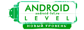 Android LeVeL Logo